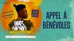 Appel à Bénévoles Paris Hip Hop 2016